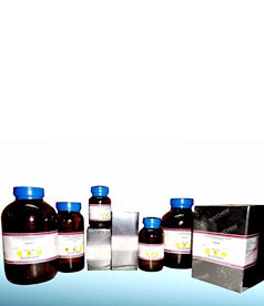 Suvchem Laboratory Chemicals - Manufacturer and exporter of